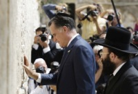 Romney at the Western Wall in Jerusalem | Credit: deathandtaxesmag