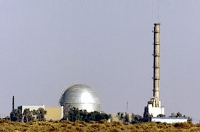 Israel's Dimona nclear power plant