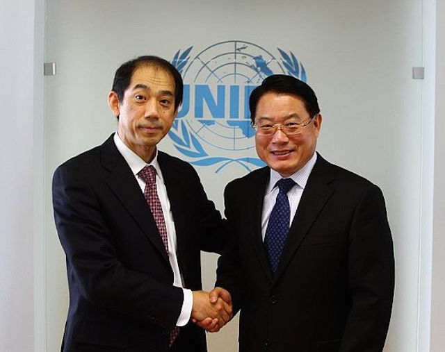 Japan's Permanent Representative to the UN in Vienna, Ambassador Mitsuru Kitano, and the UNIDO Director-General Li Yong.