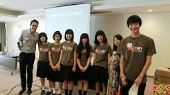 Photo: ICAN director Tim Wright and Hiroshima students launch thousand paper cranes project | Credit: MAPWcommunications