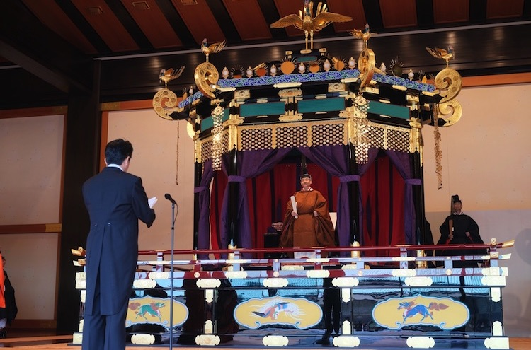 Photo: Enthronement Ceremony of Emperor Naruhito, the 126th Emperor of Japan. Prime minister Abe made congratulatory speeches on 22 October 2019. CC BY 4.0.