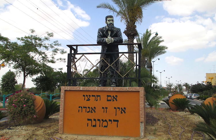Photo: Statute of Theodor Herzl, the convenor of the first Zionist Conference, in Dimona. He was not obsessed by a return to Palestine. Credit: Wikimedia Commons.