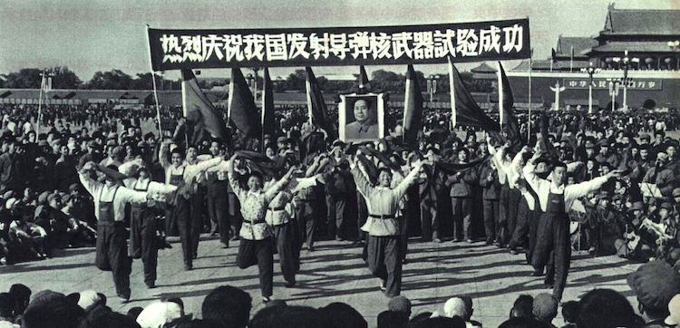 Photo: Chinese enthusiastically celebrate country's successful test launch of a nuclear missile (1966). Source: UCS