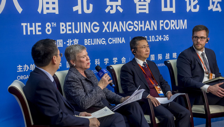 Photo: NATO Deputy Secretary General Rose Gottemoeller addressing the Beijing Xiangshan Forum. Credit: NATO