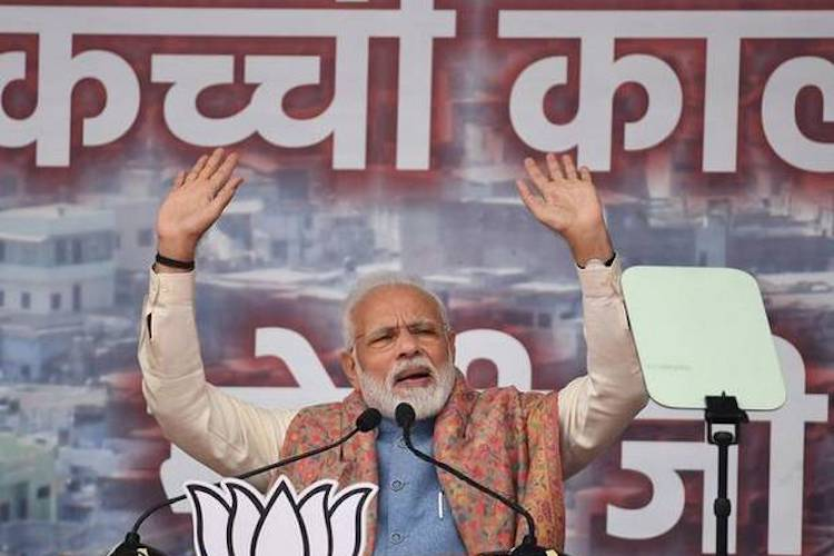 Photo: Prime Minister Narendra Modi addressing a rally on 22 December in New Delhi. Source: thehindubusinessline.com