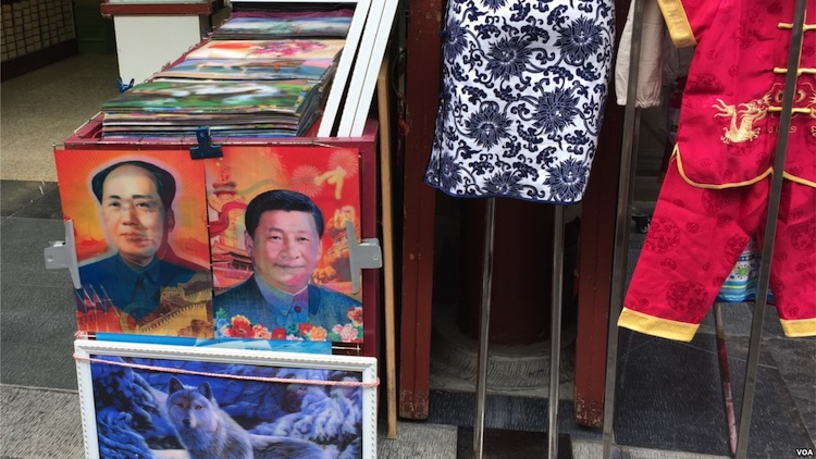 Photo: Portraits of Mao Zedong and Xi Jinping in a shop in China. Public Domain. Source: Wikimedia Commons